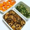 豚肉とれんこんの炒め煮、ピーマンとじゃこ炒め、にんじんグラッセ。