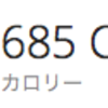 東京マラソン応援に行きます!