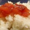 最強ご飯のお供 佐藤水産の鮭ルイベ漬を買ってきました