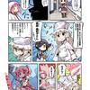 『魔法少女まどか☆マギカ』×ローソンのキャンペーンが4月25日よりスタート! 限定のオリジナルグッズを手に入れよう!