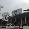 J1リーグ第1節 VS横浜Fマリノス(ヤンマースタジアム長居)