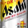 アサヒスーパードライ 生ジョッキ缶(340ml*24本入) #アサヒ #スーパードライ #生ジョッキ缶