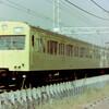 黄色いクハ101