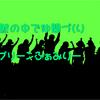 阿賀野川でBBQを開催してみて・・・
