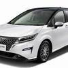 【日産新型ノートオーラ】2021年6月「3ナンバー!新上級ハッチ!」発売!最新情報、価格、サイズ、燃費は?