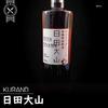 【SSR】梅酒「日田大山」をいただく