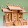 定番三社 弥栄屋根違い神殿 専用の神殿ケースもあります