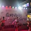 【中国桂林】益田西街はめちゃくちゃ観光地でした