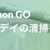 【ポケモンGO】アースデイのイベントが開催中!