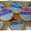 秋田県湯沢市 ふるさと納税