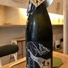 金沢・東山 ひがし茶屋街の『日本酒 真琴』は石川の地酒をメインに扱う日本酒バー。上質な空間と女性スタッフの細やかな気遣いに心安らぎます。