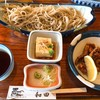Soba-dokoro Wada/Aizu soba restaurant in Fukushima