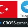 【クロスエクスチェンジ】海外勢参入期待高まる!トルコ語圏のテレグラムをサポートすることを決定!