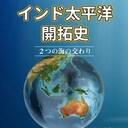 やしの実通信 by Dr Rieko Hayakawa