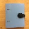 コピー用紙裏紙で作るA6サイズの0円システム手帳part2