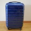 サムソナイトのスーツケースを3年使用した感想!20:80の実用性について