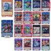 【#遊戯王くじ #オリパ】英語版遊戯王 激アツ1000円くじ 200口限定オリパ販売!