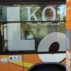 小倉ループバス わっしょい百万夏祭りによる迂回運転