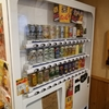 飲み物は基本的に店内の自販機で購入「自販機居酒屋フーテン」