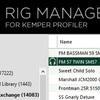 Kemperで今年アップロードされた共有Rigから良さそうなものを選んでみた