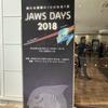 JAWS DAYS 201803に行ってきました♪(v^_^)#jawsdays