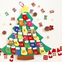 靴下の中に小さなプレゼント♡カルディのアドベントカレンダーでクリスマスまでの期間もHAPPYに!