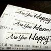 ARASHI LIVE TOUR 2016-2017 Are You Happy?1/8 福岡 オーラスにいってきました