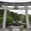 和霊神社(愛媛県宇和島市)の紹介と御朱印
