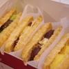 高砂屋元町本店限定のあんフィーユ 神戸三ノ宮の美味しい鶏は安東