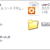 userChrome.jsでTab Mix Plusの代替を図ってみた