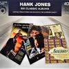 ハンク・ジョーンズ/6 Classic Albums(4CD)