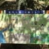 神川七滝 長次郎の滝 神川大滝周辺には滝がいっぱい