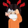 低気圧になると頭痛や体調を崩す気象病