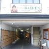 【オススメ5店】盛岡(岩手)にあるパブが人気のお店