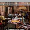 【エジプト】電子ビザ(E-VISA)の発行方法・注意点