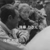 沖縄戦証言 慶良間諸島 (1) 阿嘉島