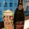 Marriott Bonvoy プラチナチャレンジ6日目 コートヤード・バイ・マリオット 東京ステーション