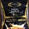 ファミマでライザップ。コーラグミ UHA味覚糖