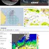 【台風情報】日本の南東には2つの雲の塊が!この台風の卵が熱帯低気圧を経て、台風2号『ウーティップ』になって日本へ接近!?気象庁・米軍・ヨーロッパ中期予報センターの進路予想は?
