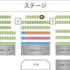 2016/12/23 AKB48 チームB 「ただいま 恋愛中」公演 田名部生来 生誕祭