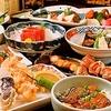 【オススメ5店】巣鴨・大塚・駒込(東京)にある和食が人気のお店