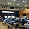 熊本県における無らい県運動