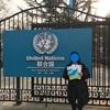 北京で国際連合の中国支部を見学しました。