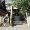 道祖神社、明王院不動堂、オムロン内稲荷社、京都タワー