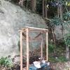 薪小屋作りと小屋強化。