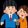 【漫才】M1グランプリ2018 決勝進出コンビ9組 お笑い動画まとめ【動画】