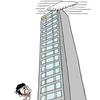 タワーマンションの固定資産税は40階で10%がつくようになる、の巻