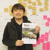 第323回 東海大学 国際文化学部 地域創造学科 札幌キャンパス 特任助教 植田 俊さん