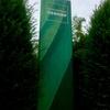 ガーデンセンター 「OSDORP」