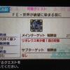 【MHXX】最小金冠コンプへの道⑮ マルスがいく!!